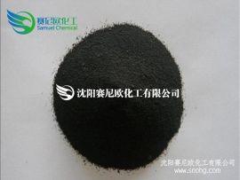雙硫腙 鉛試劑 雙硫腙 打薩宗 分析純