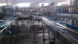 全自動灌裝機.礦泉水灌裝機.灌裝機輸送機