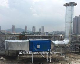 广州厨房油烟净化器作用结构 油烟净化器安装图