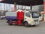 7方挂桶垃圾车厂家|挂桶自装卸式7方垃圾车