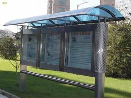 平凉不锈钢橱窗/平凉铝板来料加工/生产厂家