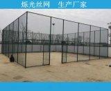 湖北宜昌高品質體育場護欄 7人制籠式球場護欄網 高爾夫球場圍網