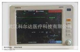 迈瑞病人监护仪,UMEC6心电监护仪,多参数监护仪