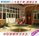 公园游玩儿童蹦极床 钢架蹦极   蹦极跳床