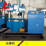 钢丝绳压套机,厂家定制300吨500吨液压压套机