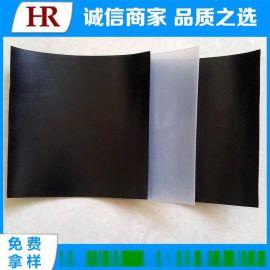 鱼池防渗膜/聚乙烯膜光面土工膜/HDPE防水膜/养殖防渗复合土工膜