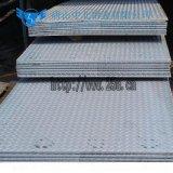 唐山 Q235 花纹钢板 防滑板 碳素钢板 普中板