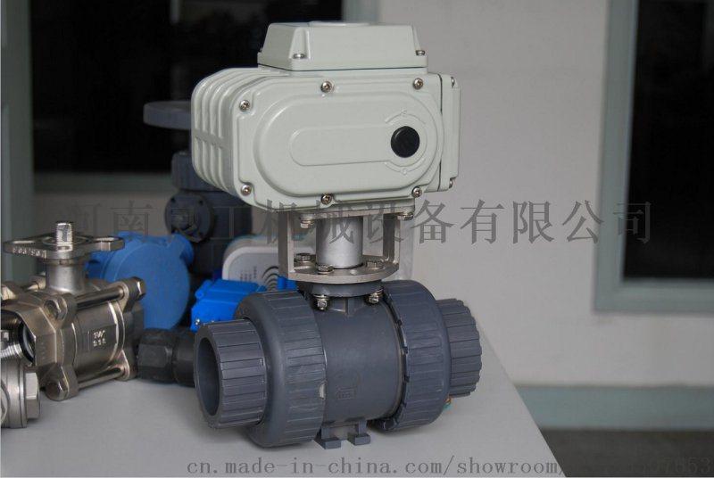 UPVC电动塑料球阀