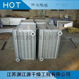 厂家直销 蒸汽加热盘管 供应热水加热器 SRZ型导热油换散器