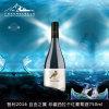 智利AVES SUR自由之翼珍藏西拉干红葡萄酒