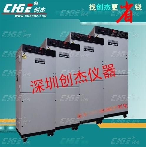 深圳高低温箱维修,高低温箱修理