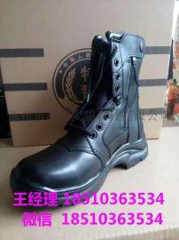 北京厂家现货特警战训靴