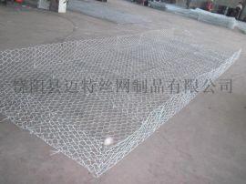锌铝合金石笼网 包塑石笼网 热镀锌石笼网
