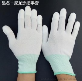 低价  十三针7号pu浸指尼龙手套劳保手套涂指手套涂胶手套