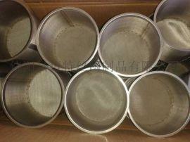 榨汁机豆浆机滤网 304食品机械滤网 耐磨耐酸耐碱耐高温过滤网