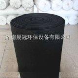 晨冠活性炭過濾棉空氣淨化纖維棉  漆霧處理過濾網