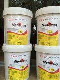 奇耐QF180結合劑_廣州奇耐結合劑工廠直銷_南方供
