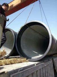 辽宁省铁岭市DN600球墨铸铁管常用规格 现货供应