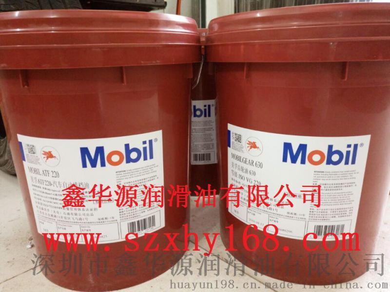 美孚ATF 220自动排挡油Mobil ATF220汽车变速箱用油