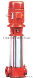 XBD-GDL型立式多级消防泵(3CF认证产品)