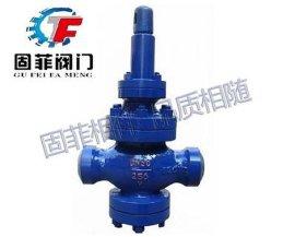 固菲阀门(上海)GFY12X-螺纹减压阀