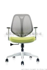 时尚电脑椅,职员转椅厂家