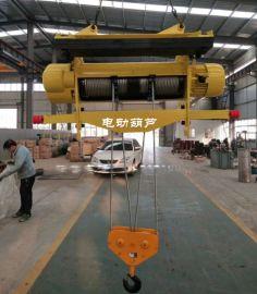 四川3吨单速运行电葫芦 起重链条式电动葫芦