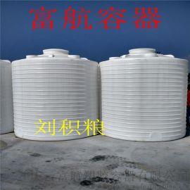 大型pe材质的塑料水箱10吨水箱