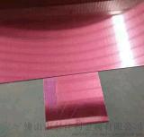 304发纹玫瑰红丨专业电镀发纹玫瑰红丨不锈钢砂板价格