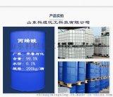 山东工业丙烯酸国标丙烯酸99.5丙烯酸