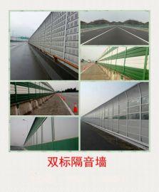 高速公路隔音墙厂家推荐隔音墙优点