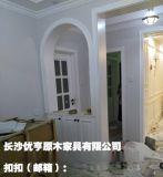 長沙優亨 實木定制家具品牌 白色實木家具工廠定制