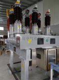 户外35kv自能式六氟化硫断路器LW36-40.5高原型