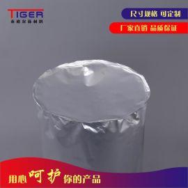苏州铝塑袋  铝箔圆底袋 200L圆底胶水内袋