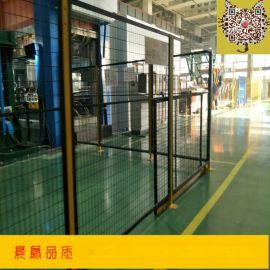 現貨室內車間隔離網 倉庫隔離護欄網 噴塑框架防護網