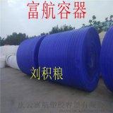 濱州10噸塑料桶 10立方不怕曬儲罐