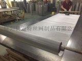 SUS304 不锈钢网, 核工核电金属网, 因科镍筛网