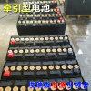 合力叉车CPD18S蓄电池48V600Ah
