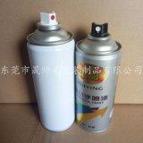 气雾罐 450ML喷雾罐 自喷漆铁罐 清洗剂罐