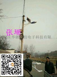 沧州太阳能路灯工程