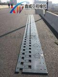 桥梁伸缩缝的类型及分类