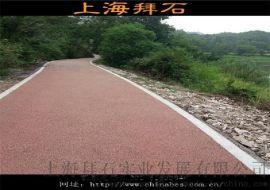 江苏公园 生态性透水混凝土价格 生态性透水混凝土厂家 生态性透水混凝土材料
