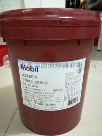 美孚抗磨液压油 Mobil DTE 26 等级 ISO VG 68号液压油