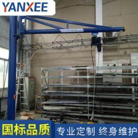 **立柱式悬臂吊0.5吨高强度钢材制作立柱式悬臂吊