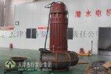 QLX潜水螺旋离心泵那家好,津奥特螺旋离心泵直销
