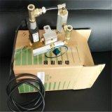 美国进口寿力集成控制系统88290021-946