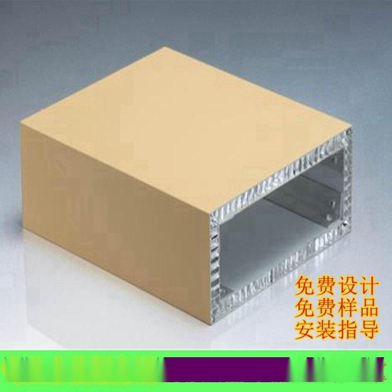 热转印木纹铝蜂窝板  静音办公屏风隔断铝单板