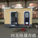 新闻:廊坊节水型移动厕所厂家