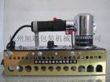 旭聯ZS-100手提式鏈動封口機
