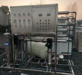 出售二手水处理二手反渗透水处理设备供货厂家